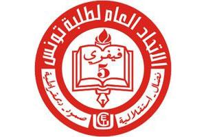 Des altercations entre les membres de l'Union générale des Etudiants Tunisiens (UGET) et les forces de l'ordre devant le siège du ministère