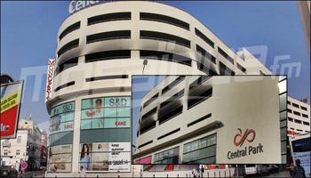 L'incendie qui s'est déclaré au niveau du parking du centre commercial Central Park à Tunis