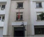 Le ministère des Domaines de l'État et des Affaires foncières a annoncé dans un communiqué publié ce mercredi 13 février l'affectation de 59 blessés de la révolution et 12