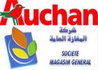 C'est maintenant officiel. La grande chaîne de distribution française Auchan