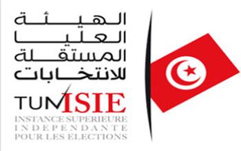 La commission chargée de statuer sur l'Instance supérieure indépendante pour les élections (ISIE)