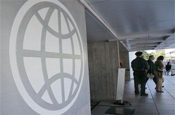 La Banque Mondiale (BM)a accordé un prêt supplémentaire de 100 millions