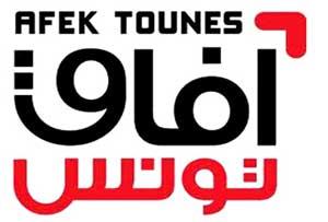Le parti Afak Tounès