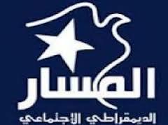 Le parti al-Massar a annoncé lors d'une conférence de presse