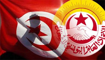 Les structures syndicales de l'Union Régionale Tunisienne du Travail(URT) affiliées à l'UGTT comptent organiser un rassemblement populaire