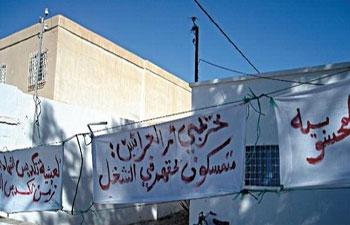 Les habitants de la région  de Gafsa souffrent  de  pauvreté et de chômage
