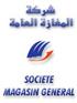 Le chiffre d'affaires hors taxes de la société Magasin Général au titre du quatrième trimestre 2011