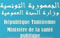 Le ministère de la Santé a annoncé lundi la mort d'un citoyen tunisien atteint du virus « corona ».Cette personne est de retour d'un pays du Golfe
