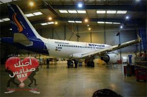 La compagnie aérienne tunisienne privée
