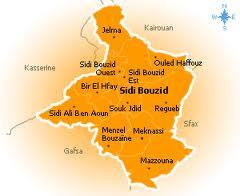 Plusieurs militants contre l'occupation française ont entamé un sit-in dans la région de Nasr