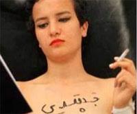 La première Femen de Tunisie