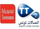Tunisiana garde sa 1ère place au TOP 10 Annonceurs avec un IP pluri media de 2 279 509DT. Ses IP media ont progressé légèrement de 2