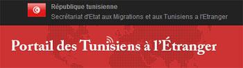 Le Secrétariat d'Etat à l'Immigration et aux Tunisiens à l'étranger a annoncé le lancement d'un site web destiné aux Tunisiens résidant à l'étranger baptisé