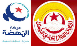 Le Parti des forces du 14 janvier a jugé que l'acceptation d'Ennahdha de l'initiative de l'UGTT reste tributaire de son application de façon immédiate