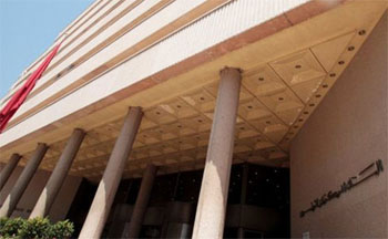 En vue de permettre le bon déroulement des transactions durant le congé à l'occasion des fêtes de la République et de l'Aïd El Fier