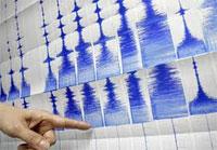 Deux secousses telluriques d'une magnitude de 2.4 degrés sur l'échelle de Richter ont été ressenties