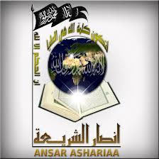Des individus appartenant au groupe terroriste Ansar Charia