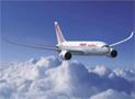 61 Tunisiens et 8 membres d'équipage ont décollé ce lundi 26 mars de l'aéroport de Bamako (capitale du Mali)