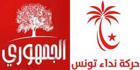 Une source proche a déclaré au journal Ekher Kaber que des déférends ont eu lieu entre les leaders du Nidaa Tounes et parti Aljoumhouri au sujet du poste