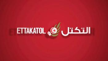 Lors d'un point de presse du parti Ettakatol