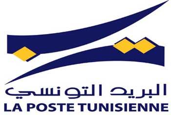 La Poste Tunisienne a annoncé dans un communiqué les horaires