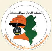 L'ODC compte poursuivre la ministre du Commerce après la nouvelle hausse du prix des tomates de conserve. C'est ce qu'a indiqué Mohamed Zarrouk