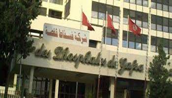 Le siège de la Compagnie des phosphates de Gafsa (CPG) a été évacué