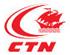 Karem Mansour a été nommé au poste de président directeur général de la Compagnie Tunisienne de Navigation (CTN)