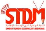 La présidente du syndicat tunisien des dirigeants des médias Amel Mzabi a plaidé