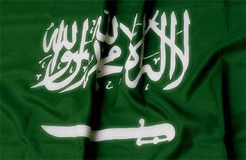 L'Arabie saoudite a procédé au déploiement de 30 000 soldats le long de sa frontière avec l'Irak après le départ de plusieurs milliers de militaires irakiens de cette