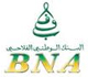 La Banque Nationale Agricole a lancé un appel à candidatures pour désigner  un