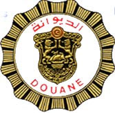 Six agents des services de douanes du point de passage frontalier