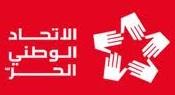 L'Union Patriotique Libre (UPL) a annoncé ce jeudi 7 février
