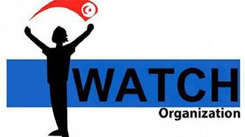 L'organisation « Ana Yakedh » a annoncé une nouvelle initiative intitulée « Journée nationale