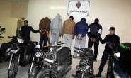 تفكيك عصابة إجرامية متخصصة في سرقة الدراجات النارية