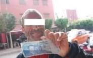 200 درهم ترسل 3 شبان للسجن بعد تكليفهم قاصر باقتناء مواد غذائية من محل للبقالة
