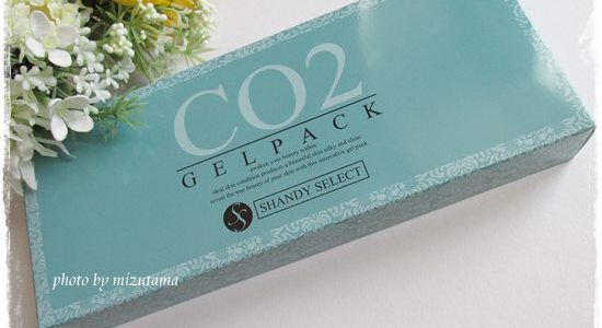 CO2GELPACK