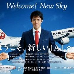 酷新聞:日本航空JAL 認可同性伴侶登記 給予公平待遇