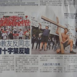 台灣同運現場:2000年 反同宗教勢力集結首發