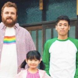 酷新聞:名古屋批准首例同志伴侶 有寄養孩子資格