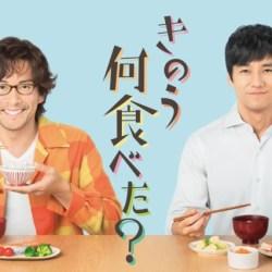 酷新聞:《昨日的美食》電影版 明年上映 粉絲期待