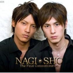 GV酷人物:那些年 一起看過的日本男優