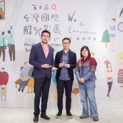 酷兒影展:侯季然導演穿上「丁字酷」 憑《顫慄》拿下台灣酷兒獎首獎