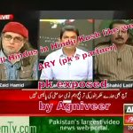 ARY pk Exposed