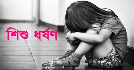 Jhalakati News_2_Pic