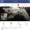ほたてのFacebookページ。