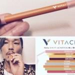 これがニコチン・タールフリーのカジュアルな電子タバコ【VITACIG(ビタシグ)】だ!!!