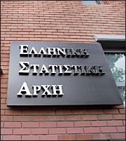 Ανάπτυξη 1,5% για την ελληνική οικονομία το γ' τρίμηνο