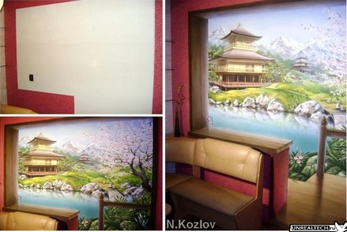 airbrushed wall fiction