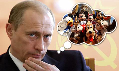 Moskau Freizeitpark Moskau   Steht der Metropole eine Freizeitpark Boom bevor?